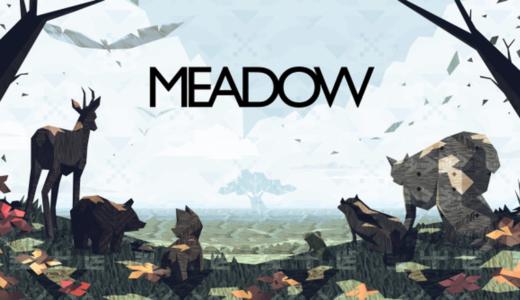 心が浄化される動物変身ゲーム「Meadow(メドウ)」レビュー【Steam】