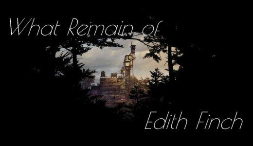 【ネタバレ】モリー・バーバラ・エディスの死因など…『フィンチ家の奇妙な屋敷でおきたこと』【レビュー・考察】