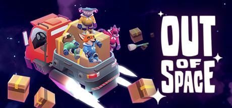 協力型宇宙船お掃除ゲーム「Out of Space(アウトオブスペース)」レビュー・攻略メモ【Steam】